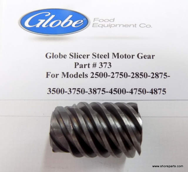 Globe Slicer Steel Motor Gear Part # 373