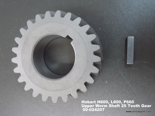 Hobart H600, L800, P660 Mixer Upper 25 Tooth Worm Shaft Gear Part # 00-024207